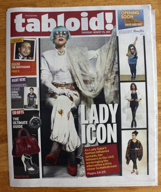 """HERE BE MONSTERS""""- My Lady Gaga Cover Story for Gulf News"""