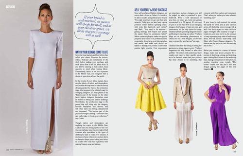 Confessions of an Emerging Designer 3- Velvet
